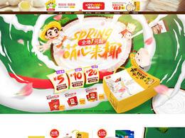 南国食品零食酒水 春天 春季 天猫首页活动专题页面设计