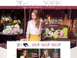 三彩女装服饰 新品上市 天猫首页活动专题页面设计