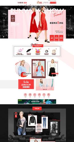 lagogo 女裝服飾 天貓春夏新風尚 春天春季 天貓首頁活動專題頁面設計