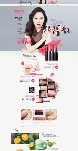 clubclio 美妝美容護膚化妝品 天貓春夏新風尚 春天春季 天貓首頁活動專題頁面設計