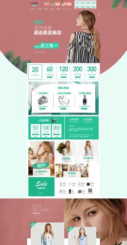 enid 女裝服飾 天貓春夏新風尚 春天春季 天貓首頁活動專題頁面設計