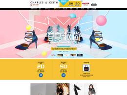 Charles Keith女鞋 鞋子 天猫春夏新风尚 春天春季 天猫首页活动专题页面设计