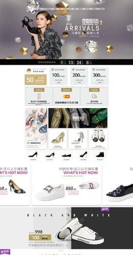 諾貝達女鞋 鞋子 天貓春夏新風尚 春天春季 天貓首頁活動專題頁面設計