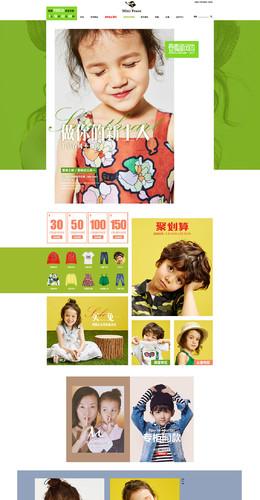 minipeace母嬰用品兒童玩具童裝服飾 天貓春夏新風尚 春天春季 天貓首頁活動專題頁面設計