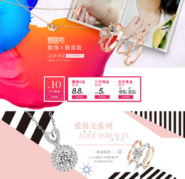 六福珠宝钻石戒指banner海报设计