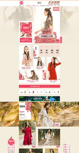 oece 女裝服飾 天貓春夏新風尚 春天春季 天貓首頁活動專題頁面設計