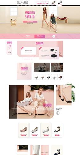 topgloria女鞋 天猫春夏新风尚 春天春季 天猫首页活动专题页面设计