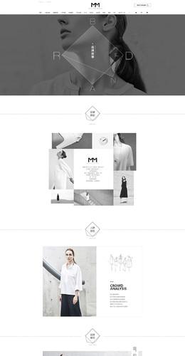 麦檬女装品牌故事专题页面排版设计