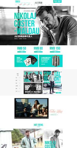 AK男装服饰 天猫春夏新风尚 天猫首页活动专题页面设计