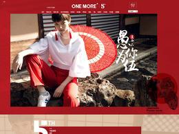 onemore女装服饰 天猫首页活动专题页面设计