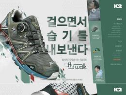 韩国K2运动跑鞋产品网站