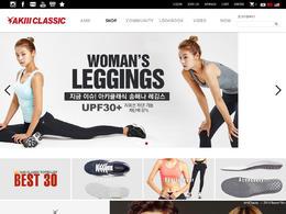 韩国Akiii classic运动鞋网站