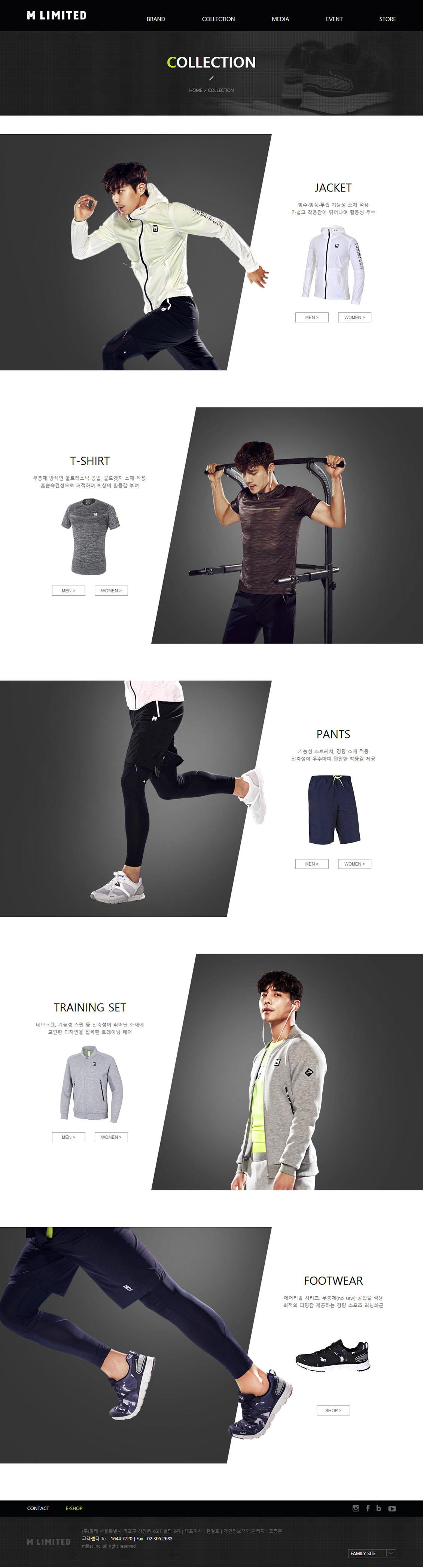 韓國大型m-limited戶外運動裝備產品網站