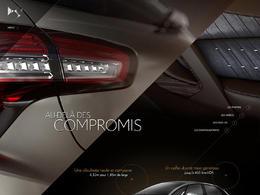 Citroen DS5汽車網站欣賞設計截屏