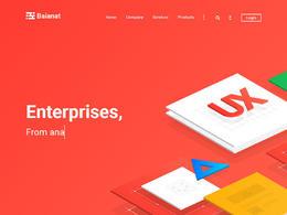 Baianat产品网站欣赏