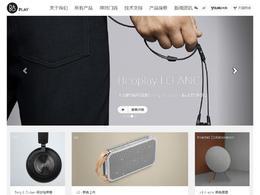 Beoplay中国官网