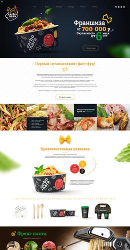 意面通心粉美食网站欣赏设计