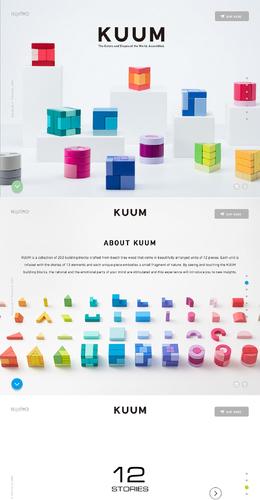Kuum木積玩具購物網站欣賞