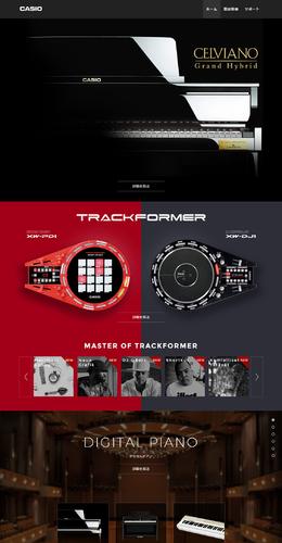 卡西歐計算機的電子樂器門戶網站欣賞