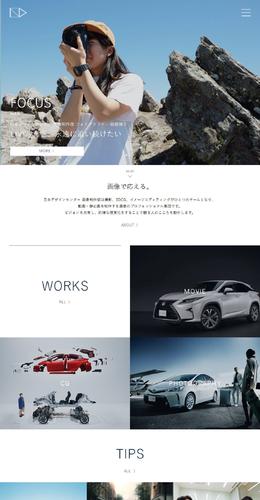 日本影像設計中心網站欣賞