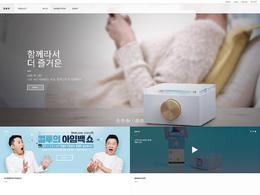SKY产品网站欣赏设计