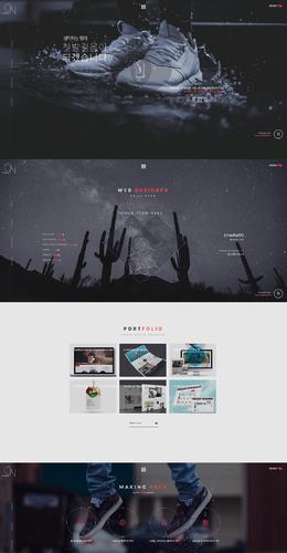 MAKING AREA 網頁設計師的自由職業者