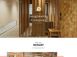 DEPART日本设计公司网站欣赏