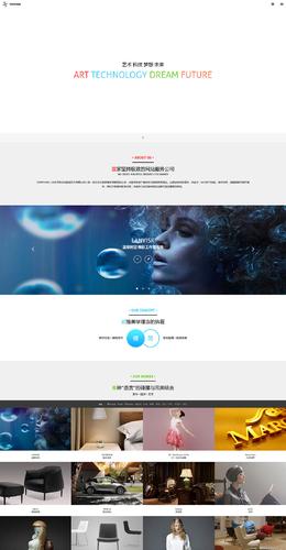 TEAMTHINK壹家堅持極致的網站欣賞服務公司