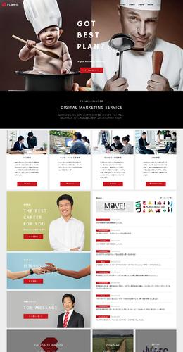 PLAN-B日本數字設計營銷公司網站欣賞