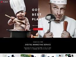PLAN-B日本数字设计营销公司网站欣赏