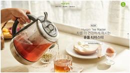 韓國HUROM榨汁機-豆漿機產品網站欣賞