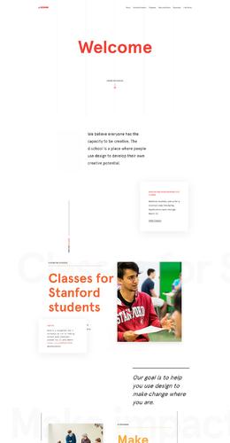 斯坦福設計學院