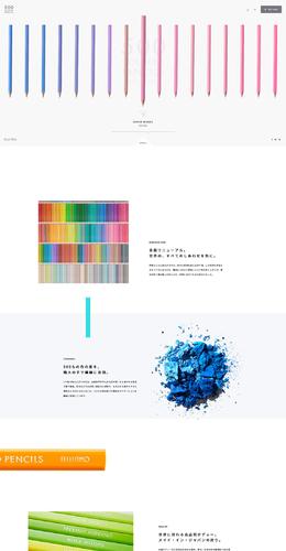 FELISSIMO 500色鉛筆 產品網站欣賞