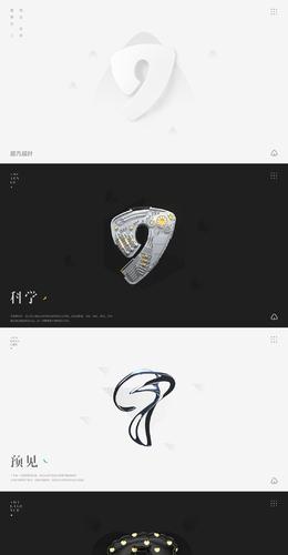酷九設計-互聯網品牌塑造專家