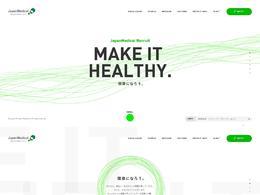 日本醫學株式會社招聘網站