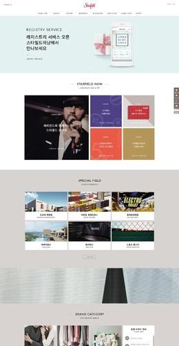 Starfield韩国企业网站