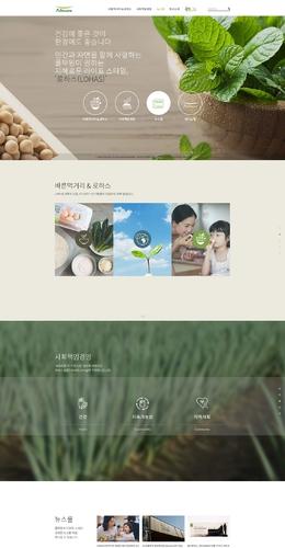 Pulmuone韩国企业网站