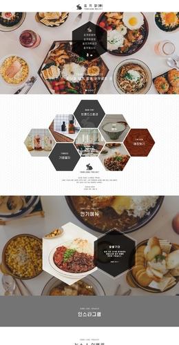 Tokkijung韩国企业网站