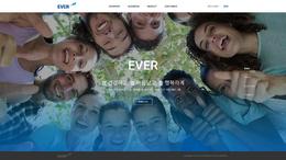 EVER集团企业公司网站