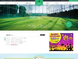 國分寺高爾夫企業網站