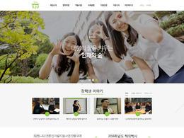 韩国学生交流会企业网站