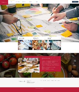 HIMEKO食品市场研究报告!提供粮食咨询,餐饮策划餐饮制作等业务服务网页