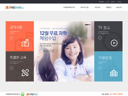 stemjr韓國企業網站