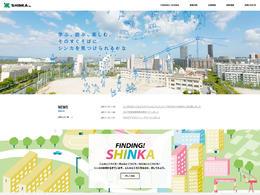 SHINKA日本企业网站
