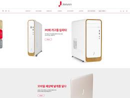 jooyon韩国企业网站