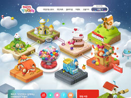Merry Doll卡通网站