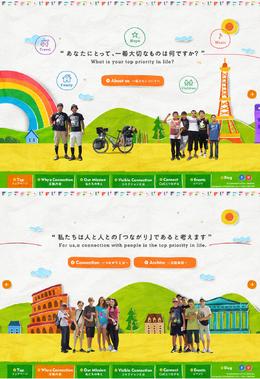 孩子們的連接 卡通網站