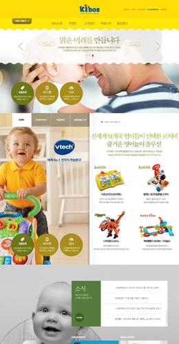 韓國KIBOS兒童益智玩具酷站