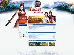 盗梦三国页游主页