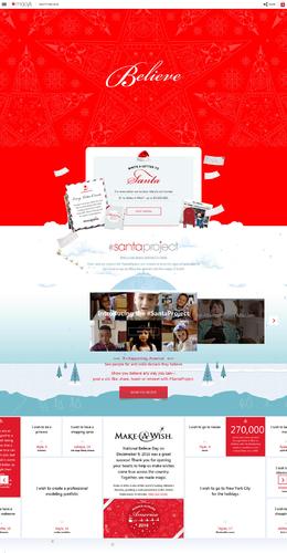 Macys圣诞节许愿活动专题网页